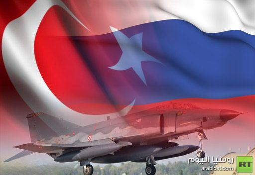 وزير الخارجية الروسي: موسكو اطلعت انقرة على معلومات عن المقاتلة التي اسقطتها سورية
