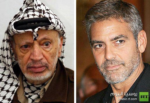 كلوني يؤدي دور ياسر عرفات