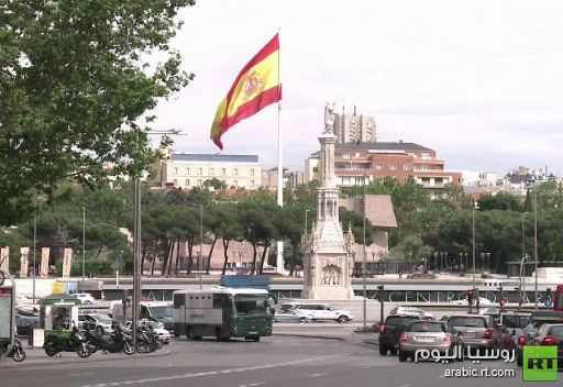 إسبانيا تقر ببقاء اقتصادها في 2013 في المنطقة الحمراء
