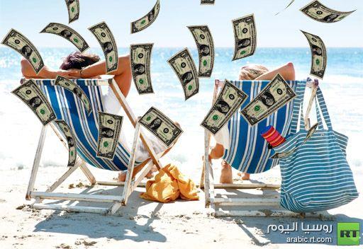 شركة تدفع لموظفيها 7.5 ألف دولار مقابل عدم العمل في فترة الاجازة