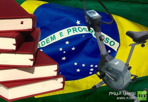 السلطات البرازيلية تخفض مدة الحكم على من يساعد بتوليد الكهرباء