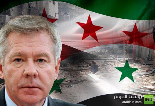الخارجية الروسية: بعض شركاء روسيا الغربيين في التسوية السورية يحثون المعارضة على إراقة الدماء