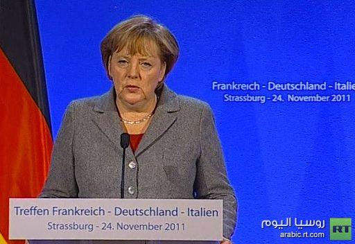 ميركل ومونتي يتفقان على حماية منطقة اليورو