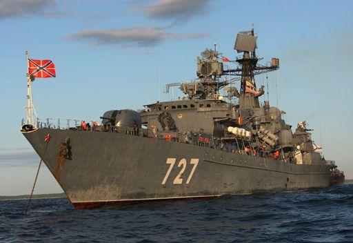 وزارة الدفاع الروسية: السفن الحربية الروسية ستدخل البحر الابيض المتوسط في نهاية يوليو/ تموز