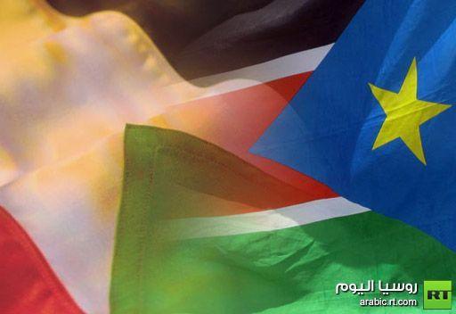جنوب السودان يعلق المفاوضات مع الخرطوم متهما اياها بقصف اراضيه