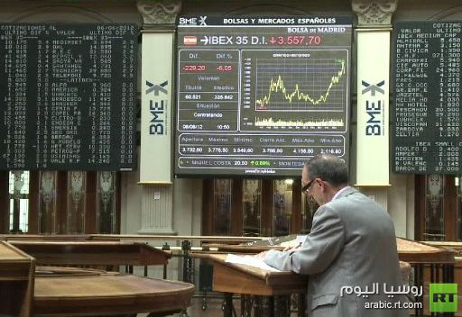 إسبانيا تستعد لطلب برنامج إنقاذ مالي شامل من أوروبا