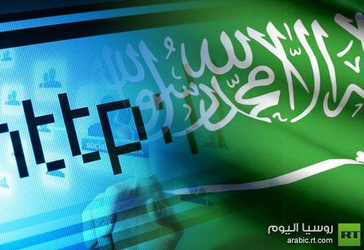 السعودية تدرس نظاما لمكافحة الإساءة الى ثوابت الشريعة الاسلامية