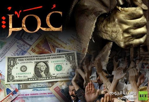 عربي يتكفل بـدفع تكاليف انتاج مسلسل