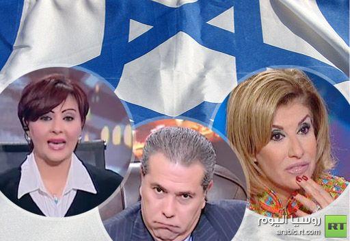 سرحان وعكاشة والدرديري يواجهون تهمة العمالة لإسرائيل