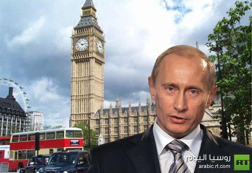 بوتين الى لندن لمناقشة القضايا الدولية الملحة ومنها الازمة السورية