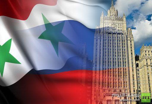 الخارجية الروسية: مؤتمر