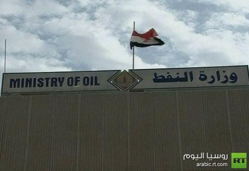 العراق يوقع عقد تنقيب مبدئيا مع شركة