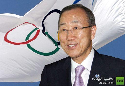 بان كي مون و بوريس بيكر يشاركان في حمل الشعلة الأولمبية