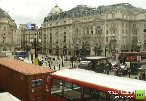 الاقتصاد البريطاني ينكمش بـ 0.7% في الربع الثاني من 2012