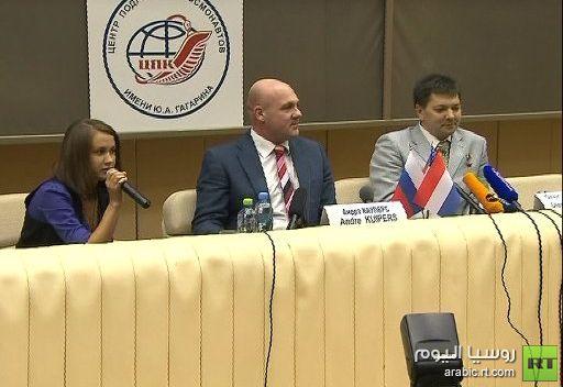 رائدا فضاء روسي وهولندي يعودان من محطة الفضاء الدولية