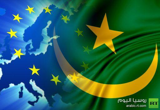 مفاوضات بين موريتانيا والاتحاد الأوروبي بشأن تجديد اتفاق الصيد البحري