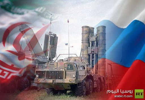 الخارجية الروسية: نأمل في تسوية مشكلة الدعوى الايرانية المقامة بسبب الصواريخ