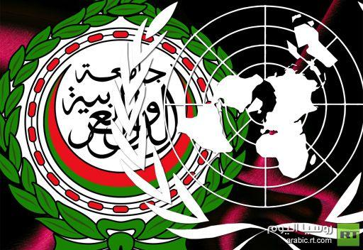 الجمعية العامة للأمم المتحد ستنظر في مشروع القرار السعودي بفرض العقوبات على سورية
