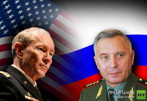رئيس هيئة الاركان الروسية يناقش مع نظيره الامريكي مسائل الأمن الدولي والوضع في سورية