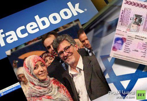 كرمان تصف العرب بالجهل وتدافع عن الإسرائيلي عوفير برانشتاين