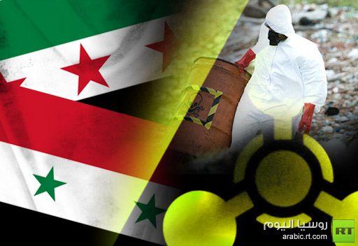 واشنطن تحمل دمشق مسؤولية ضمان أمن أسلحتها الكيميائية