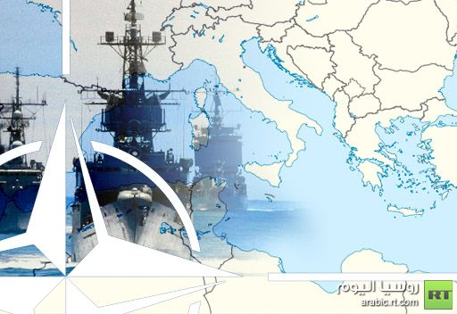 صحيفة تركية: الناتو  يرسل ثلاث سفن الى شرق البحر المتوسط تحسبا لخطر الارهاب
