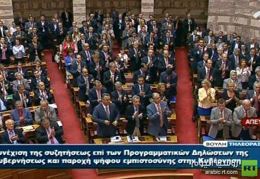 الحكومة اليونانية الائتلافية تنال ثقة البرلمان