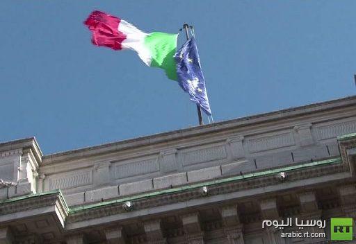 وزير الاقتصاد الإيطالي يتوقع انكماشا بأقل من 2% في عام 2012