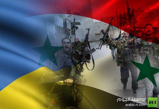 أوكرانيا تبدأ إجلاء موطنيها من سورية
