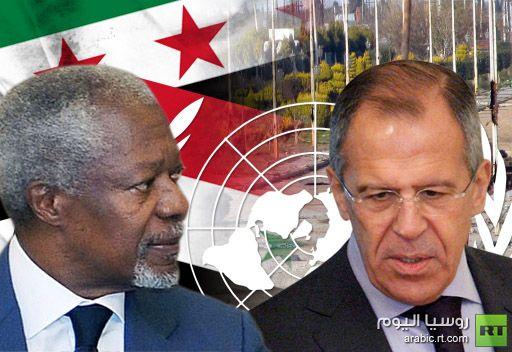الخارجية الروسية: لافروف يلتقي عنان في موسكو لمناقشة الاوضاع السورية