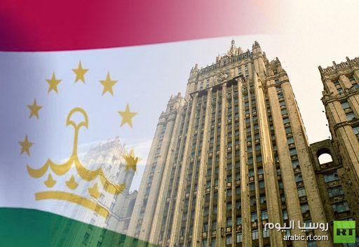 موسكو قلقة من تفاقم الوضع في جنوب شرق طاجيكستان