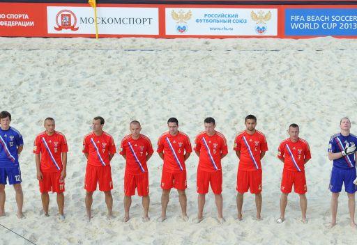 منتخب روسيا لكرة القدم الشاطئية يتأهل لنهائيات كأس العالم 2013