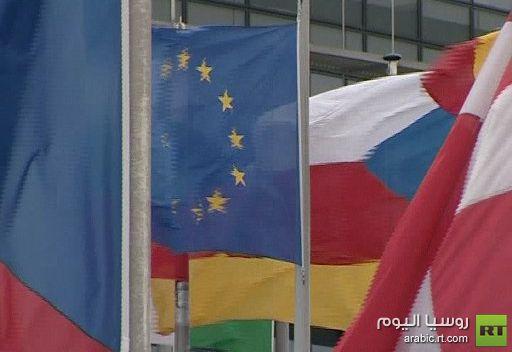 فرنسا تنفي تقاسم رئاسة مجموعة اليورو مع ألمانيا