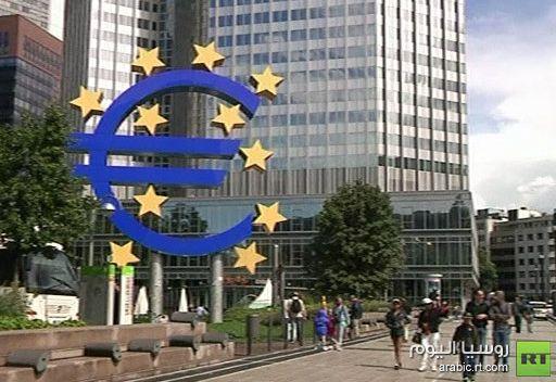 رئيس بنك الاستثمار الأوروبي يستبعد تعافي أزمة الديون السيادية في غضون عامين