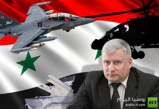 مسؤول روسي: لا يوجد خبراء روس في الجيش السوري