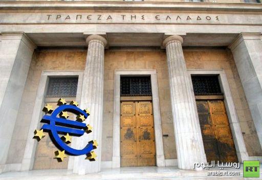 بنك الاستثمار الأوروبي يضخ أموالا في اقتصاد اليونان