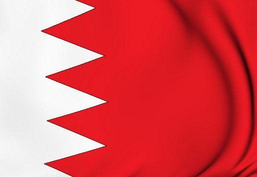 روسيا ترحب بالتحولات السياسية والاجتماعية والاقتصادية الجارية في البحرين