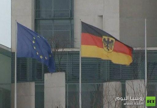 خفض النظرة المستقبلية لصندوق الإنقاذ الأوروبي