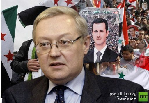 الخارجية الروسية: موسكو لا تتباحث مع واشنطن حول مستقبل الأسد