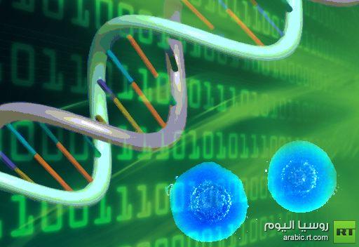 العلماء يتمكنون من تصنيع أول جرثوم افتراضي