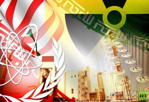 صحيفة: إيران تطالب بالغاء كافة العقوبات مقابل مناقشة برنامجها النووي