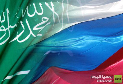 لافروف: روسيا لا تحاول التدخل في الشؤون الداخلية للمملكة العربية السعودية