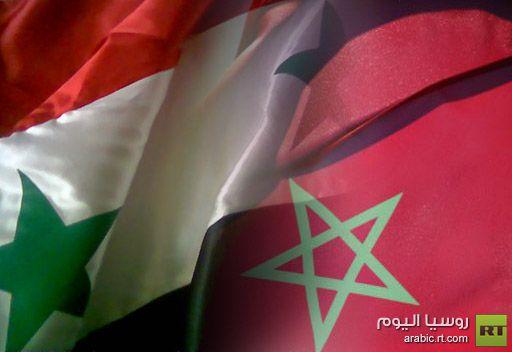 المغرب يطالب السفير السوري بالمغادرة باعتباره شخصا غير مرغوب فيه.. ودمشق ترد بالمثل