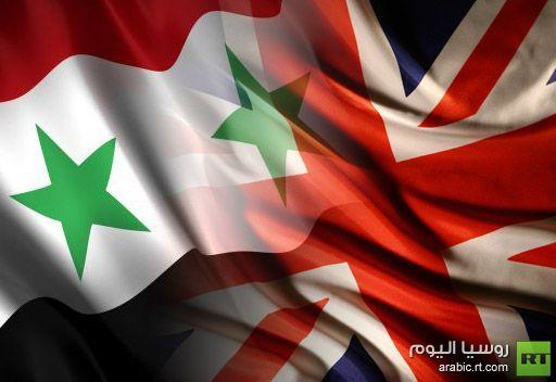 الخارجية البريطانية تؤكد استقالة القائم باعمال السفارة السورية في لندن