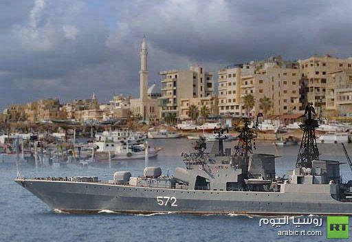 أميرال روسي : سلاح البحرية الروسي يعتزم الاحتفاظ بقاعدة له في طرطوس