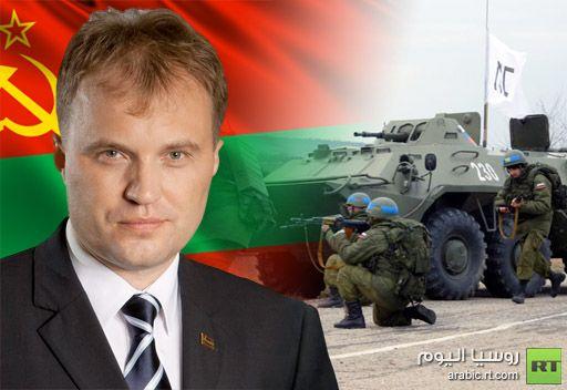 جمهورية ترانسنيستريا تحتفل بذكرى مرور 20 عاما على وصول قوات حفظ السلام الروسية إلى المنطقة