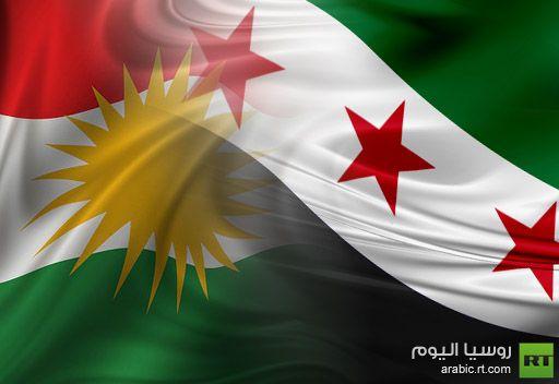قوى المعارضة الكردية في سورية توحد صفوفها