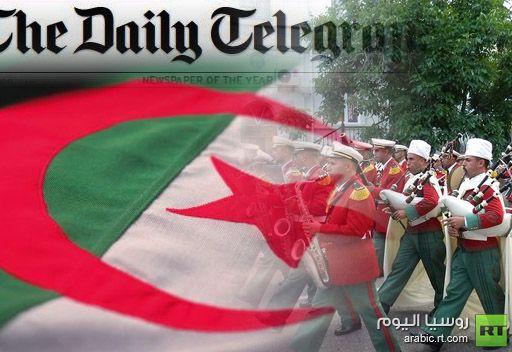 احتجاج جزائري رسمي بسبب سخرية صحيفة بريطانية بنشيد