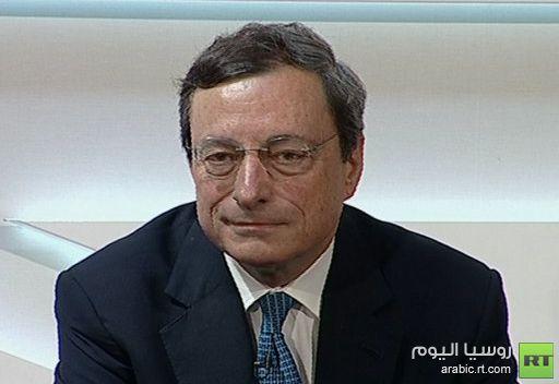 المركزي الاوروبي يتعهد باتخاذ كل الاجراءات لمنع انهيار اليورو