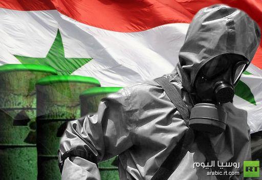 السلاح الكيميائي في سورية .. ما خفي وما ظهر